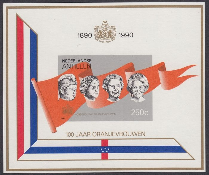 Netherlands Antilles 1990 - 100 years of Orange women, variety completely imperforate - NVPH 957