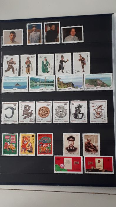 China - Volksrepublik seit 1949 - Collection of MNH stamps and sheetlets