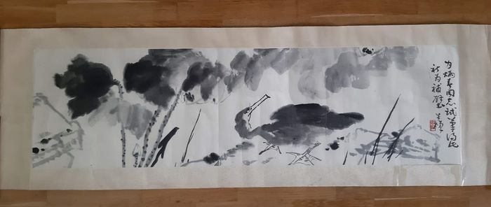 Ink painting - Rice paper - 《李苦禅-花鸟》Attributed to Li Kuchan - China - Second half 20th century
