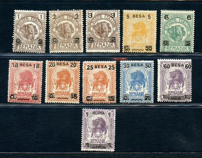 Italienisch-Somalia 1923 - Lion and elephant overprints - Sassone NN. 34/44