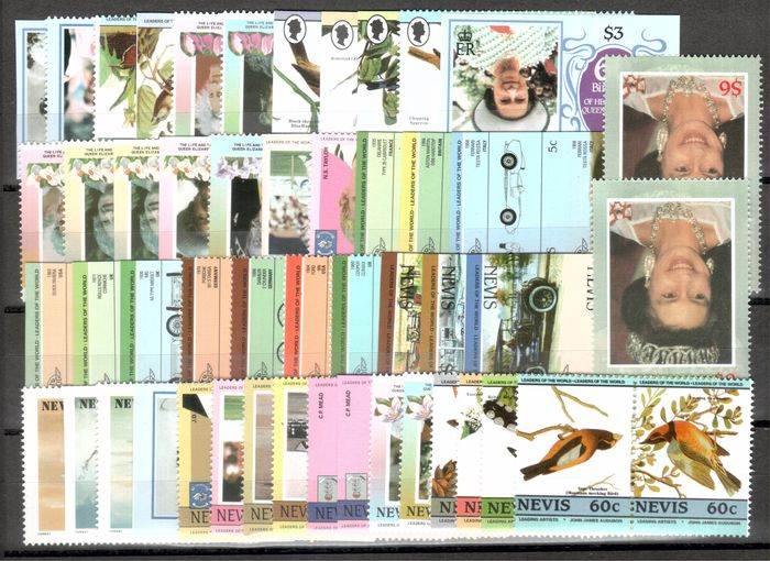 Caribbean 1984/1986 - 88 Caribbean stamps with inverted prints