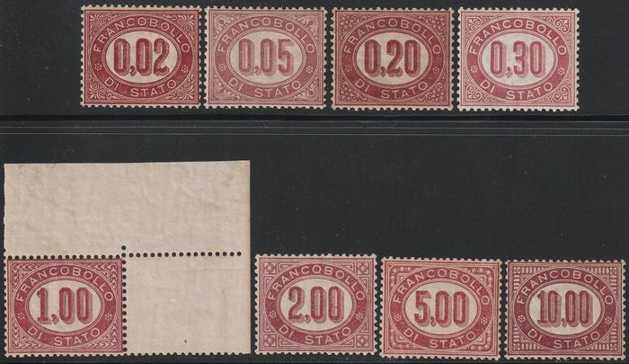 Königreich Italien 1875 - Service, complete set, intact and centred - Sassone S.1700