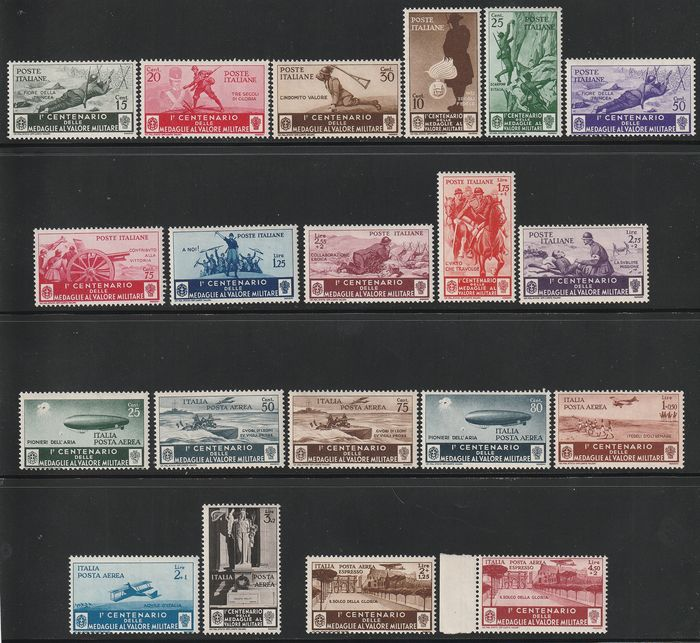 Königreich Italien 1934 - Medals of Valour, complete set with airmail and express stamps - Sassone S.77