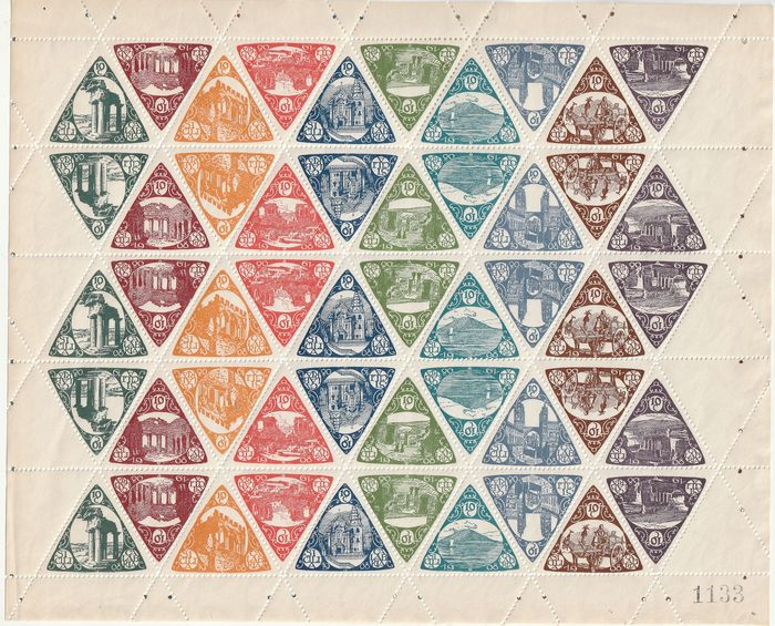 Königreich Italien 1908 - Pro Messina earthquake, 2 complete sheets, intact.