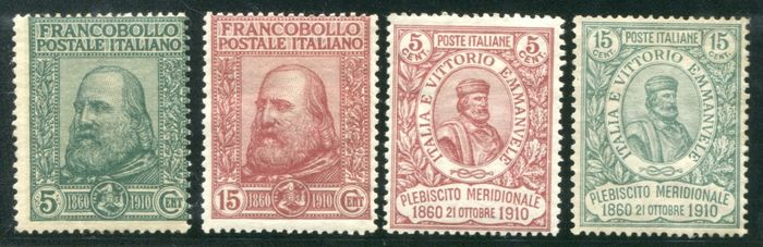 Italien Königreich 1910 - Garibaldi complete set of 4 values - Sassone 87/90