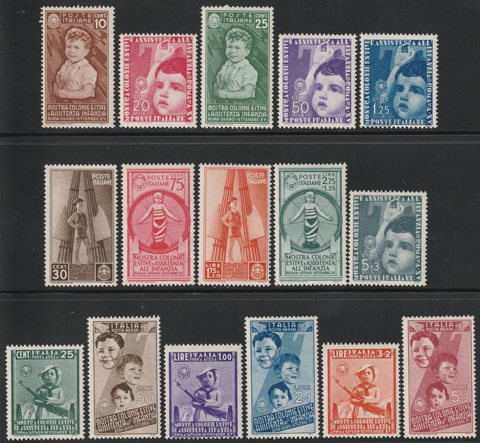 Königreich Italien 1937 - Summer camps, complete set with airmail - Sassone S.88