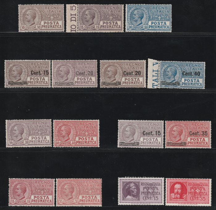Königreich Italien 1913/28 - Pneumatic post Victor Emmanuel II, complete collection, 13 intact values - Sassone NN.1/15