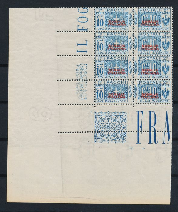 Italienisch-Somalia 1926 - Pacchi Postale in block of 4 MNH with sheet edge - Sassone 44
