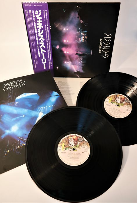Genesis - The Story Of Genesis - 2xLP Album (double album) - 1978/1978