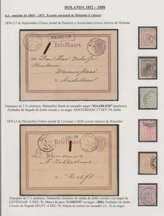 Netherlands 1869/1871 - Two postcards and the national coat of arms - NVPH 13/18