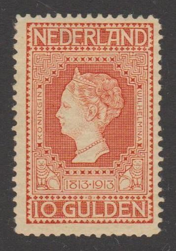 Netherlands 1913 - Independence with plate error - NVPH 101 P