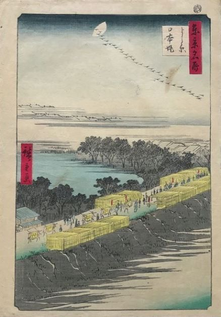 "Original Holzschnitt - Papier - Utagawa Hiroshige (1797-1858) - 'Nihon Embankment, Yoshiwara' - From the series ""One Hundred Famous Views of Edo"" - Japan - ca. 1869"