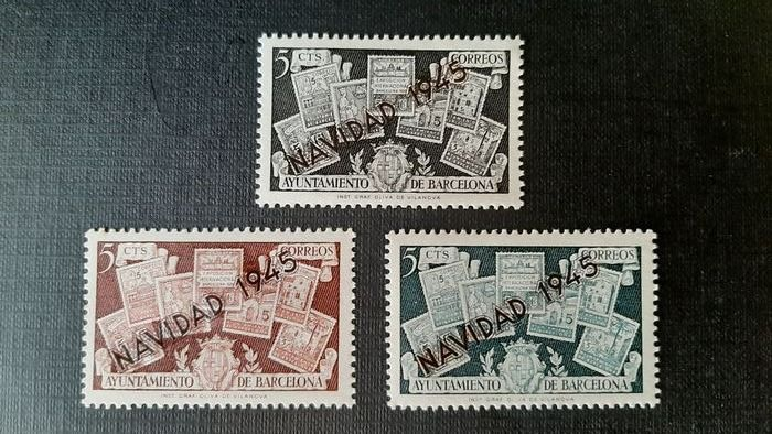 Spanien 1945 - Christmas 1945. Stamps from mini-sheet, unissued. - Edifil SH NE32A/32C
