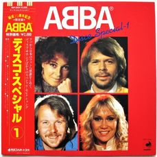 ABBA - Disco Special-1 / Red Transculent Special -Edition - LP-skiva - 1982/1982