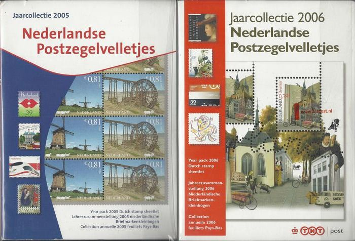 Netherlands 2005/2006 - Year collections of stamp sheetlets