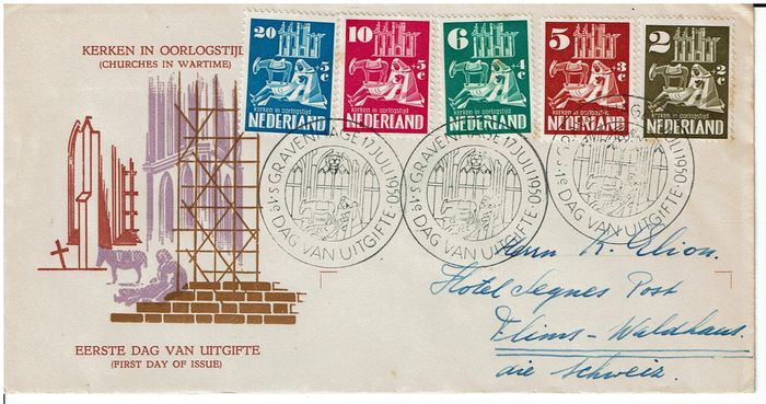 Netherlands 1950 - FDC Churches in Wartime - NVPH E2