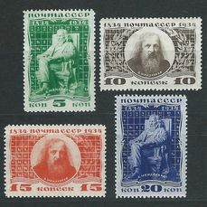 Sowjetunion 1934 - Commemorative series: 'Mendelejew' - Michel 476/479