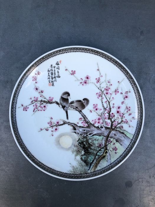 Plate - Famille rose - Porcelain - China - Late 20th century