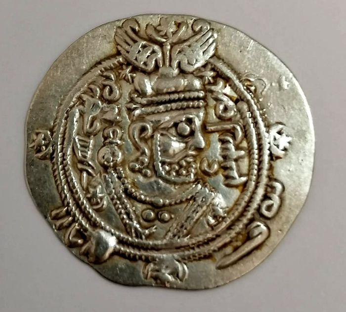 Islamic Dynasties - Governors of Tabaristan. AR Hemidrachm, 8th century AD - Silver