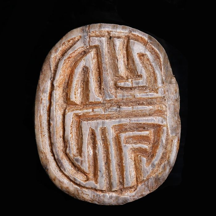 Ancient Egyptian Steatite Hyksos Period Scarab from the Mustaki Collection