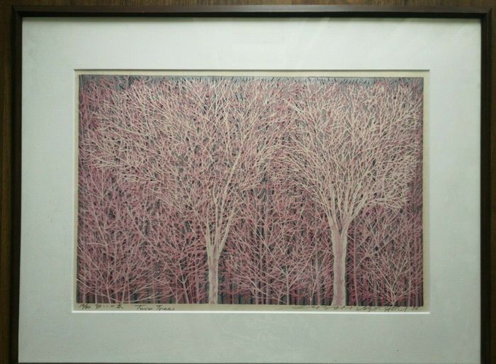 "Original Holzschnitt - Papier - Wald - Maeda Morikazu 前田守一 (b 1932) - ""Twin Trees"" - Signed and numbered 14/40 in pencil - Japan - 1986"