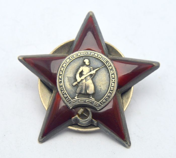 "Rusland - Bestel ""Red Star"" met nummer 650 ***, LOW NUMBER, Sterling Silver - Medaille"