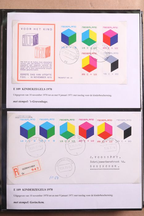 Netherlands 1970/1977 - Collection of special FDCs in five Importa PSII albums