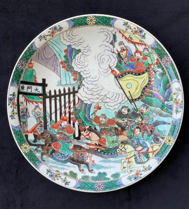 Plate - Famille verte - Porcelain - Warrior - Kangxi Style But Later Period - China - Second half 20th century