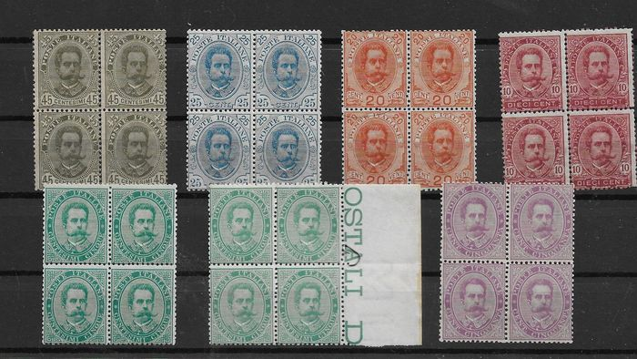 Italien 1879 - Kingdom of Italy Umberto I lot of 10 blocks of four of the period MNH** - Sassone
