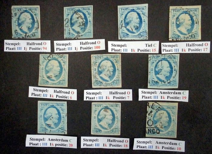 Netherlands 1852 - First issue, 10 x plated and positioned - NVPH 1