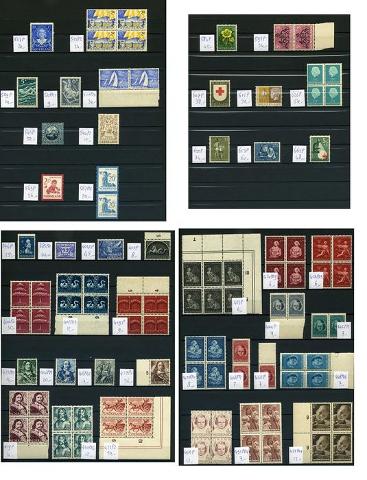 Netherlands 1940/1955 - Collection of plate errors