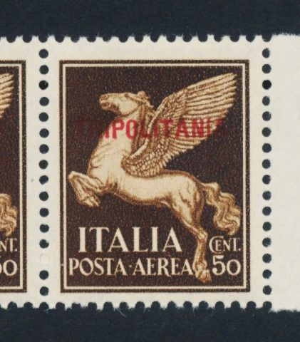 Tripolitaine italienne 1930 - Sassone Poste Area 8 MNH in strip of 5 - Sassone PA 8