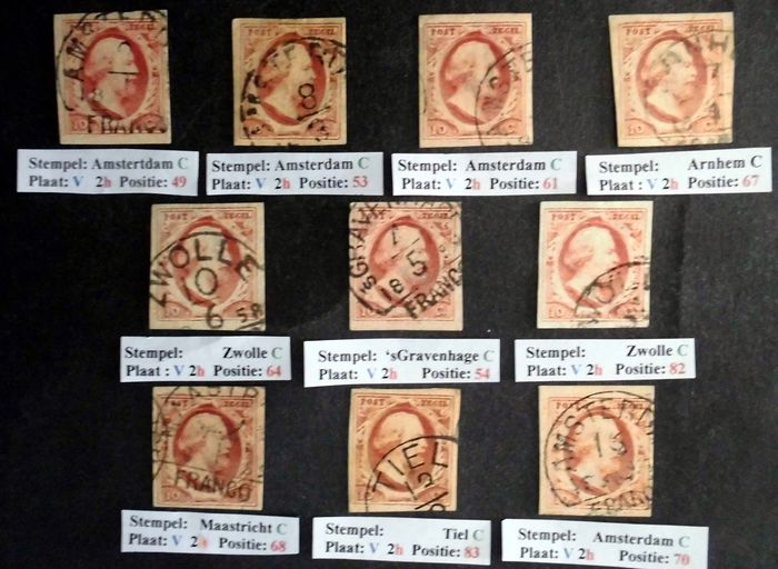 Netherlands 1852 - First issue, 10 x plated and positioned - NVPH 2h
