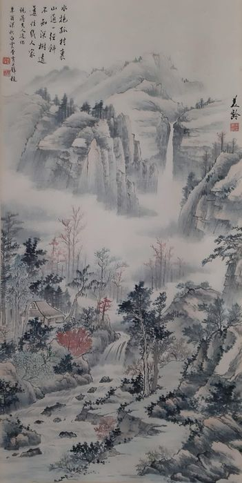 Ink painting - Chinese scroll painting on paper - 《宋美龄-山水》Made after Song MeiLing - China - Second half 20th century