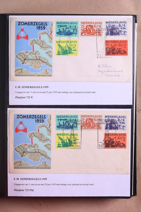 Netherlands 1959/1960 - Collection of plate errors etc. on FDCs - NVPH E38 t/m E46