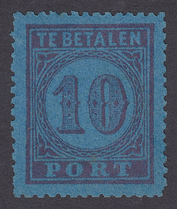 Netherlands 1870 - Postage due large numeral - NVPH P2A