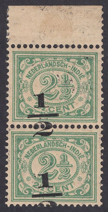 Dutch East Indies 1917 - Emergency issuance, in pair with strongly shifted print - NVPH 138