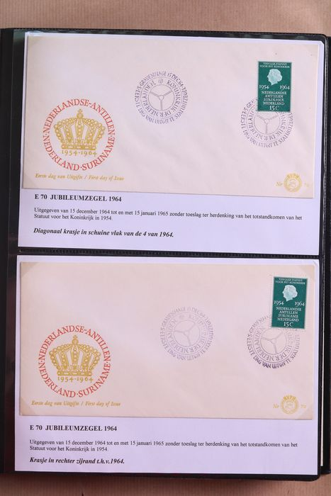 Netherlands 1964/1966 - Collection of printing abnormalities and plate errors on FDCs - NVPH E70/E79
