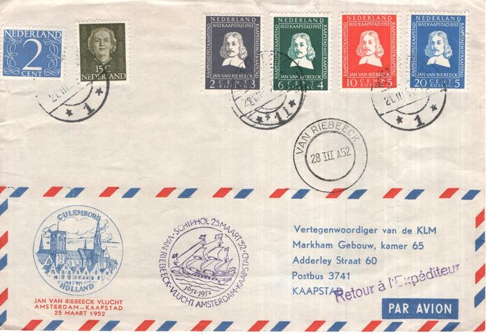 Netherlands 1937/1990 - Collection of 88 special flights
