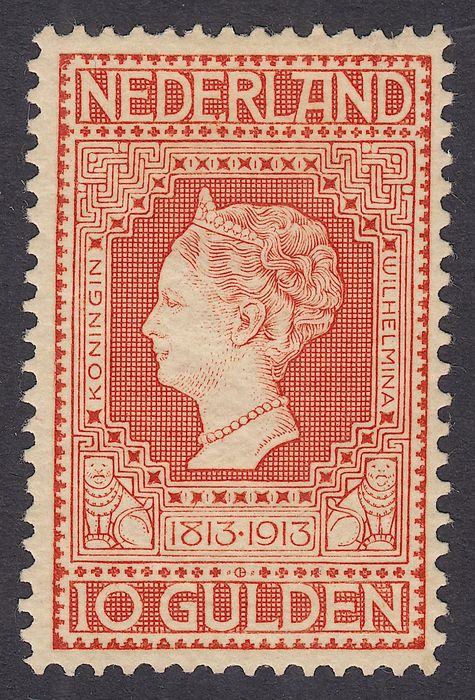 Netherlands 1913 - Independence, with plate error - NVPH 101 P