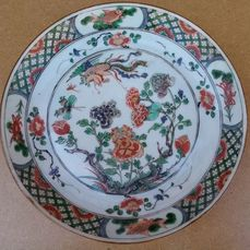 Plate (1) - Porcelain - China - Kangxi (1662-1722)
