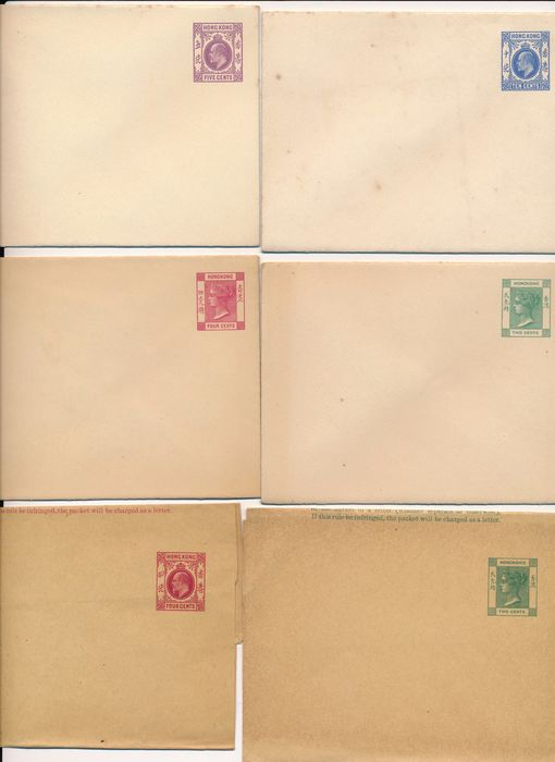 Hong Kong 1885 - Lot with 12 postal stationery items