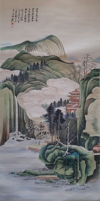 Ink landscape - Rice paper - 《张大千-夏日幽居图》Made after Zhang Daqian - China - Late 20th century