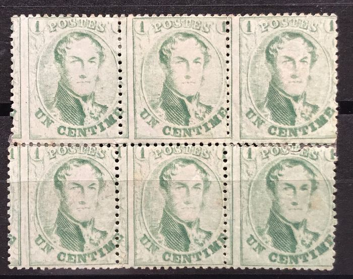 Belgium 1863 - Medallion 1c centimes 13Bb oily green - In a block of six with spectacular perforation error - OBP / COB 13Bb