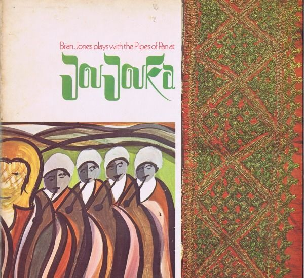 The Master Musicians Of Joujouka (Brian Jones) - Brian Jones Plays With The Pipes Of Pan At Joujouka - Album LP - 1971/1971