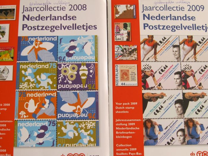 Netherlands 2008/2009 - Two complete years of stamp sheetlets
