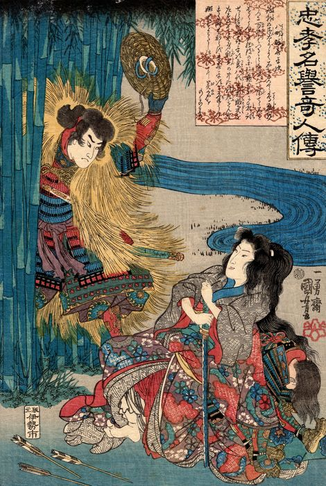 """Gravure originale sur bois - Utagawa Kuniyoshi (1797-1861) - The Stone Thrower Kiheiji 喜平次 - From the series """"Remarkable People Renowned for Loyalty and Virtue"""" - Japon - 1845"""
