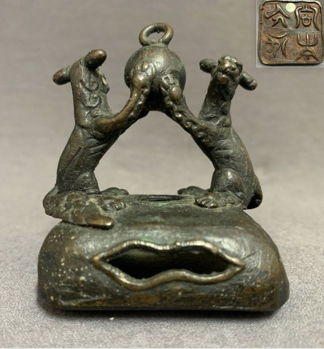 Seal - Bronze - Chinese - Kylin holding a ball - Four characters  - China - 18th/19th century