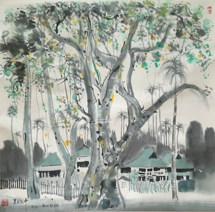 Ink painting - Rice paper - 《吴冠中-西双版纳》Made after Wu Guanzhong - China - Second half 20th century