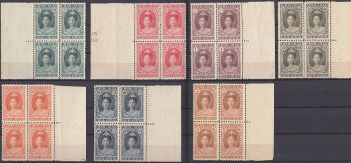 Niederländisch-Indien 1923 - Government jubilee Queen Wilhelmina, in edge blocks of four - NVPH 160/166